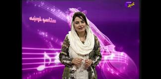 Staso Khowakha | Full Episode 69 | Khyber ME TV