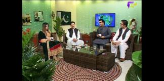 Azam E Noh | 23rd March Special | Full Episode | Khyber ME TV