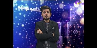 Staso Khowakha | Full Episode 70 | Khyber ME TV
