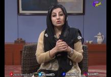 Sandariya Bil Arabiya | Full Episode 125 | Khyber ME TV