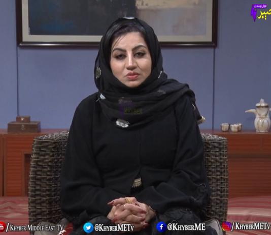 Sandariya Bil Arabiya | Full Episode 126 | Khyber ME TV