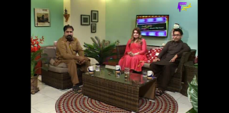 Gham Ma Ka Wa Full Episode # 02 Khyber Me TV