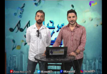 Marhaba Bikum | Full Episode 20 | Khyber ME TV