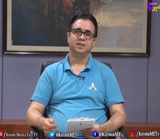 Middle East Forum Full Episode # 02 Khyber Me TV