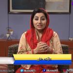 Sandariya Bil Arabiya Full Episode # 128 Khyber Me TV