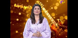 Staso khowakha Full Episode # 81 Khyber Me TV