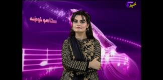 Staso khowakha Full Episode # 82 Khyber Me TV