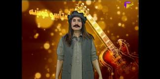 Staso khowakha Full Episode # 84 Khyber Me TV