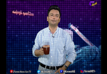 Staso khowakha Full Episode # 85 Khyber Me TV
