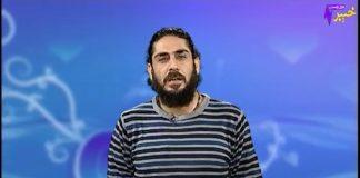 Da Zaraah Khabary Full Episode 13 Khyber ME TV