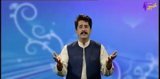 Da Zaraah Khabary Full Episode 16 Khyber ME TV
