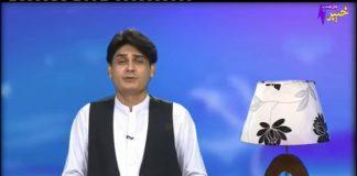 Da Zaraah Khabary Full Episode 17 Khyber ME TV