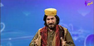 Da Zaraah Khabary Full Episode 20 Khyber ME TV