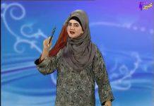 Da Zaraah Khabary Full Episode 21 Khyber ME TV