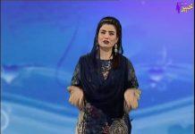 Da Zaraah Khabary Full Episode 23 Khyber ME TV