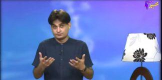 Da Zaraah Khabary Full Episode 24 Khyber ME TV