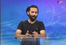 Da Zaraah Khabary Full Episode 26 Khyber ME TV
