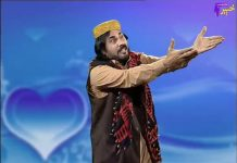 Da Zaraah Khabary Full Episode 27 Khyber ME TV