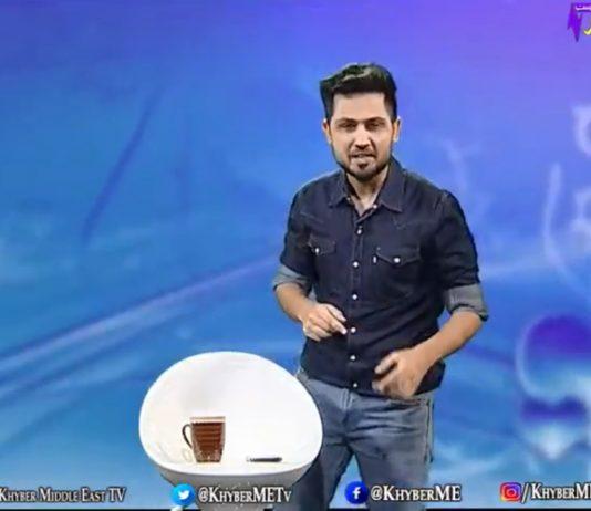 Da Zaraah Khabary Full Episode 29 Khyber ME TV