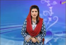 Da Zaraah Khabary Full Episode 30 Khyber ME TV