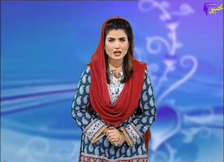 Da Zaraah Khabary Full Episode 30 Khyber ME TV
