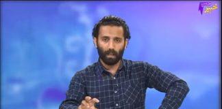Da Zraah Khabaray Full Episode 14 Khyber ME TV