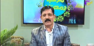 Marahaba Ramzan Full Episode 14 Khyber ME TV