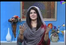 Marhaba Ramzan Full Episode 09 Khyber ME TV