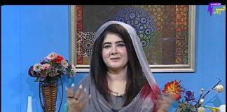Marhaba Ramzan Full Episode 09 Khyber ME TV