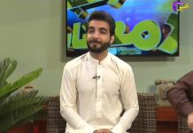 Marhaba Ramzan Full Episode 11 Khyber ME TV