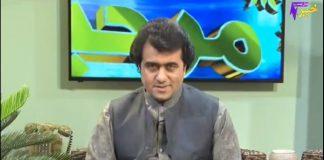 Marhaba Ramzan Full Episode 13 Khyber ME TV