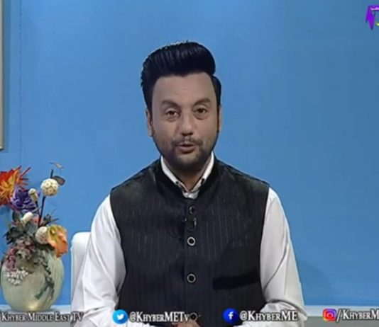 Marhaba Ramzan Full Episode 16 Khyber ME TV
