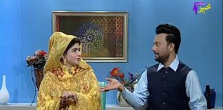 Marhaba Ramzan Full Episode 17 Khyber ME TV