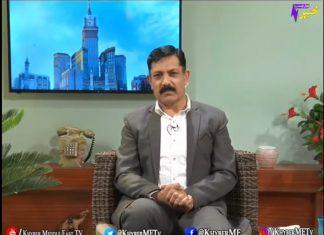 Marhaba Ramzan Full Episode 21 Khyber ME TV