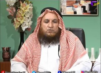 Marhaba Ramzan Full Episode 22 Khyber ME TV