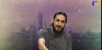 Sanga Chal De Full Episode 6 Khyber ME TV