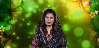 Staso Khowakha Full Episode 89 Khyber ME TV