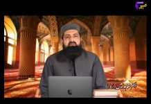 Ya Ayhalazeena Amanau Full Episode 06 Khyber ME TV