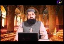 Ya Ayhalazeena Amanau Full Episode 14 Khyber ME TV