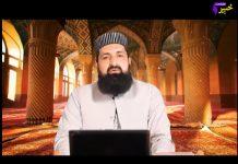 Ya Ayhalazeena Amanau Full Episode 18 Khyber ME TV