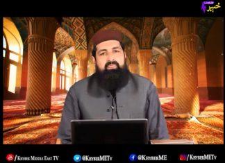 Ya Ayhalazeena Amanau Full Episode 20 Khyber ME TV