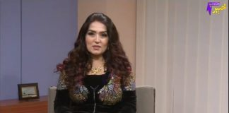 Zouq E Ahang Full Episode 26 Khyber ME TV