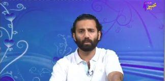 Da Zaraah Khabary Full Episode 32 Khyber ME TV