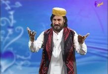 Da Zaraah Khabary Full Episode 33 Khyber ME TV