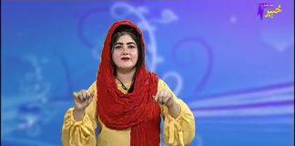 Da Zaraah Khabary Full Episode 34 Khyber ME TV