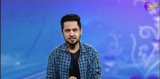 Da Zaraah Khabary Full Episode 35 Khyber ME TV