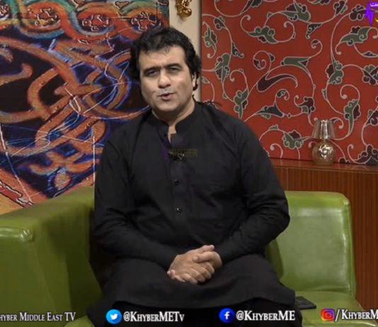 Khabaray Au Sandary Full Episode 51 Khyber ME TV
