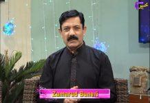 Marhaba Akhtar Eid Special Program Eid 1st Day Khyber ME TV