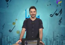 Marhaba Bikum Full Episode 23 Khyber ME TV