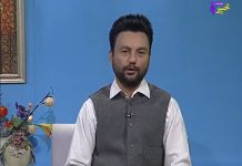Marhaba Ramzan Full Episode 24 Khyber ME TV